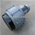 HTB100-505台湾全风HTB100-505(3.7KW)多段式中压鼓风机