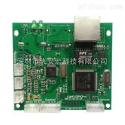 EA2103P-优安宏单向广播网络音频模块,IP广播开发模块EA2103