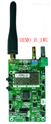FRS-DEMO-B-1WU无线语音对讲数据传输模块演示板评估板