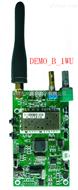 FRS-DEMO-B-1WU無線語音對講數據傳輸模塊演示板評估板
