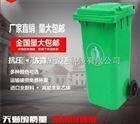 六盘水大型环卫塑料垃圾桶 垃圾箱 果皮箱全国发货