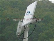 遠距離5.8G高性能無線網橋