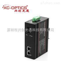 工业级光纤交换机