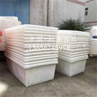 方形塑料水箱哪有卖 上海方桶印染桶厂家