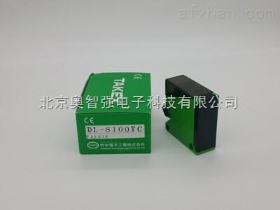 TAKEX 限距离光电传感器