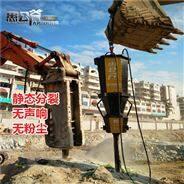 江西樟树市石头太硬挖不动用愚公斧劈裂机