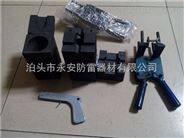 放热焊接工艺模具使用简单高优势分析
