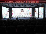 舞台背景墙面大型LED显示屏安装价格