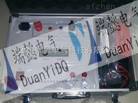 SDY817A智能回路电阻测试仪