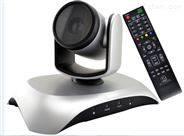 H.264双码流远程培训USB会议摄像头