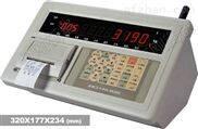 H2C無線稱重儀表,H2C稱重顯示儀表可打印