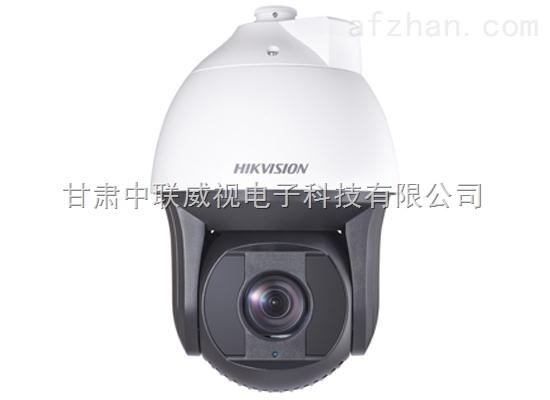 海康威视8寸红外高清监控摄像机 高速智能球机