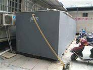 六盤水一體化污水處理設備系統報價