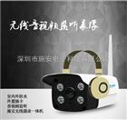 SA-D9200WMI-I4200W像素无线摄录一体机