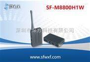 无线密取型高清发射机传输设备