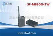 无线高清传输系统 机器人无线图传 消防无线传输 应急无线监控