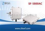 SF-5800AC-580Mbps无线网桥 工业数字网桥