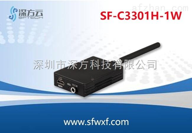 便携式无线传输设备 无人机高清传输 航拍无线图传 COFMD无线监控