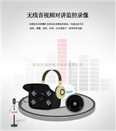 SA-D9200WMIP语音对讲室外无线网络摄像机