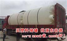 PT-5000L鹤岗5吨水箱厂家