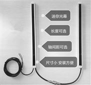 SENJOY神悦光幕传感器 安全光栅 M1-C-LC-120-08R/E开关量输出轴间距120光轴数