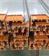 DHGJ-4-70/210安全滑触线