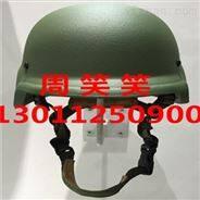 软质凯夫拉*头盔供应