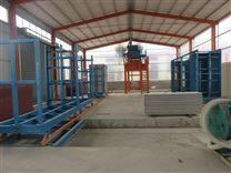 福建隔墙板机械设备自动化程序高