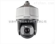 海康威视智能交通违章检测摄像机 iDS-2VS3-F836