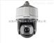 海康威視智能交通違章檢測攝像機 iDS-2VS3-F836