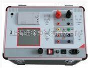 ZS5002全自动互感器特性测试仪