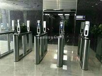 豪華高檔速通門 人證合一識別訪客系統閘機