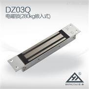宏泰磁力锁280KG DZ03Q嵌入式 消防通道专用锁 安防产品