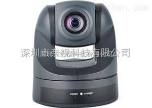 深圳DVI高清会议摄像机厂家