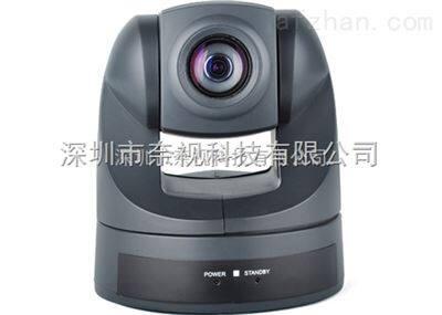 供应深圳视频会议摄像机