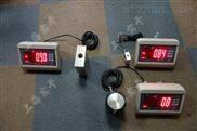 SGZF圓柱形壓力傳感器測力計0.2-2000KN