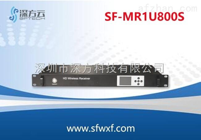 移动传输设备 COFDM车载无线传输设备