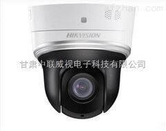 DS-2DE2402IW-DE3/W海康威视-室内高清迷你型-红外网络监控摄像机-兰州