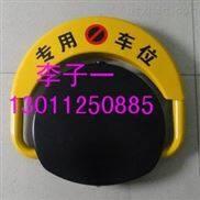 北京遥控车位锁图片