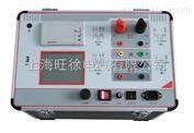 BS-4000互感器伏安特性测试仪