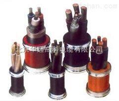 京津冀电缆厂家