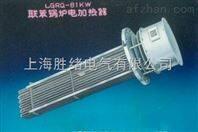 齿轮箱、减速器用恒温管状电加热器
