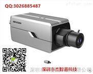 海康800万像素人脸识别枪式摄像机 透雾电子防抖 DS-2CD7086F