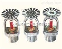 ZSTX-15/68℃下垂型灑水噴頭(下噴)現貨供應