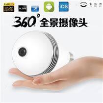 全景360度家用燈泡攝像機 室內燈光下高清遠程攝像頭