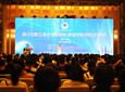 2017浙江安防工程企业信息化建设经验分享(培训)会圆满成功!