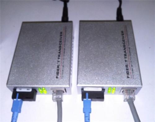 光纤收发器故障辨别,收发器类型