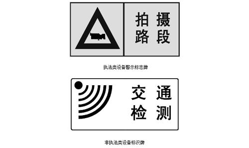 logo 标识 标志 设计 图标 500_297