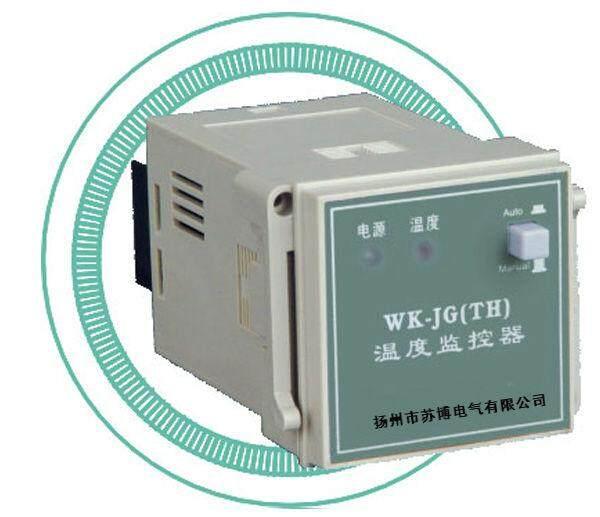 温度监控器接线图