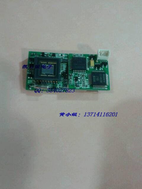 1/3 sony ccd 480线 黑白监控摄像头 超低照度 摄像机0.001lux